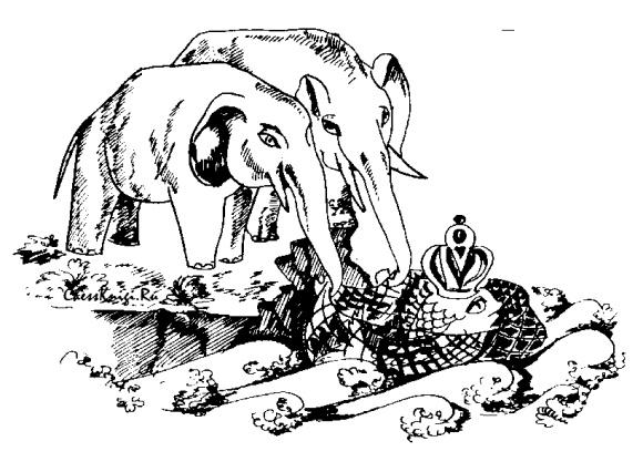 Шахматные ходы слона