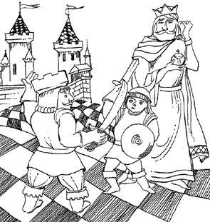 Шахматные кружки