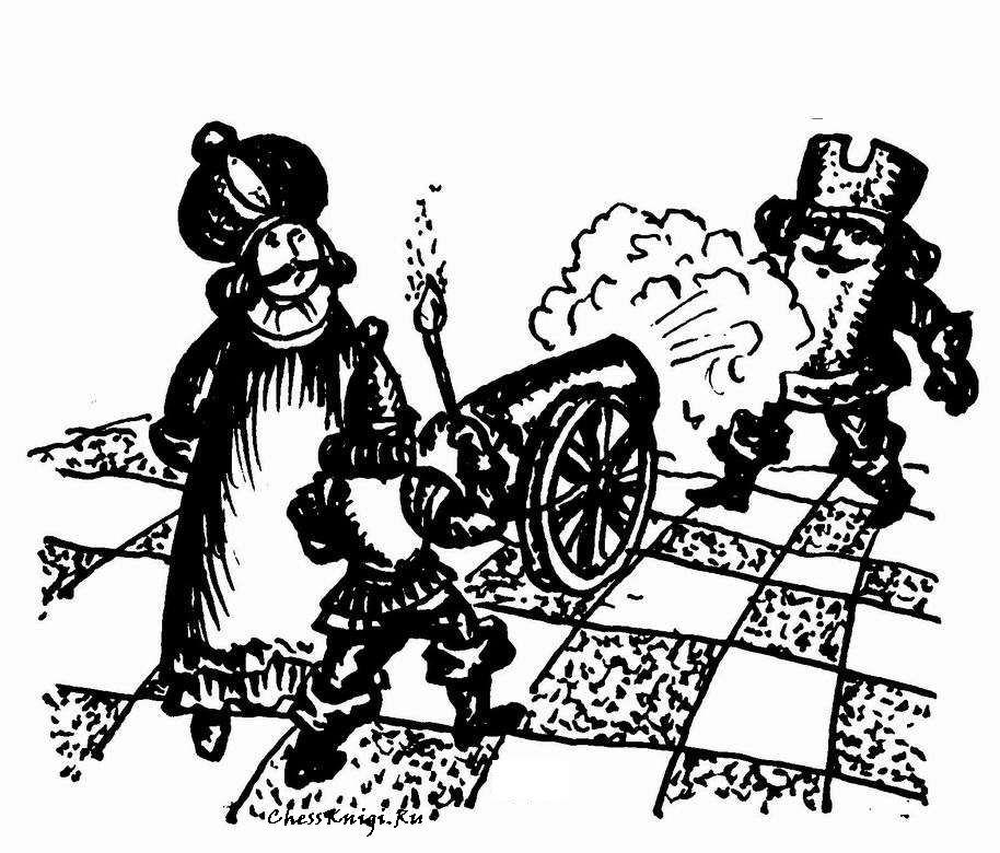 Шахматная картинка - 2