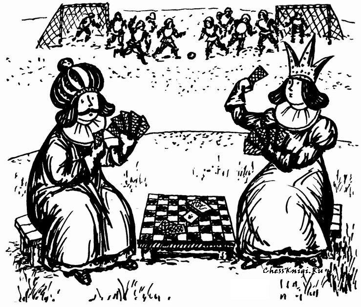 Шахматная картинка - 7