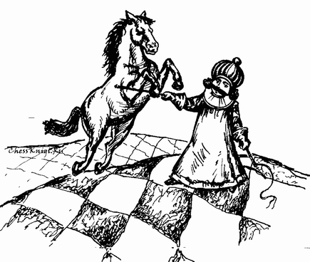знакомство детей с шахматами цель
